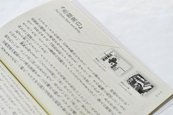 K_100ninnoMoriHiroshi_ hon22_B