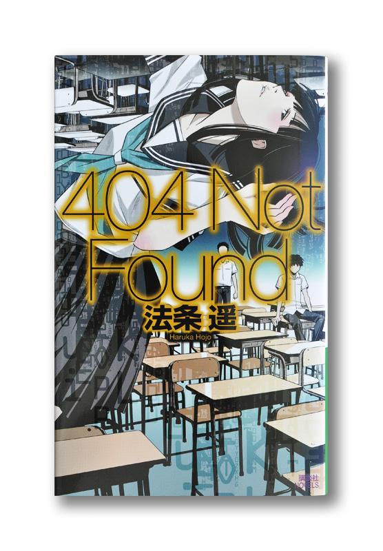 K_404NotFound_cov_N