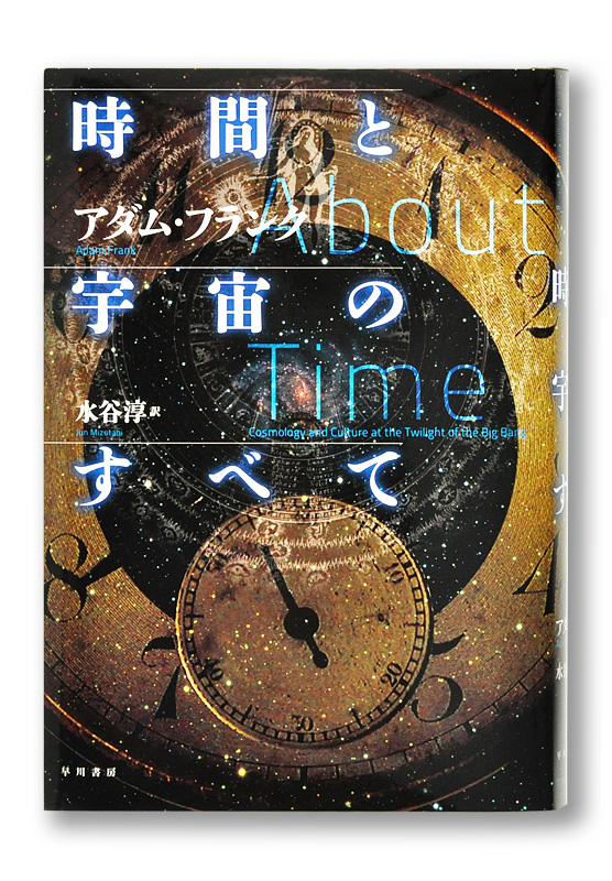 K_AboutTime_cov_T