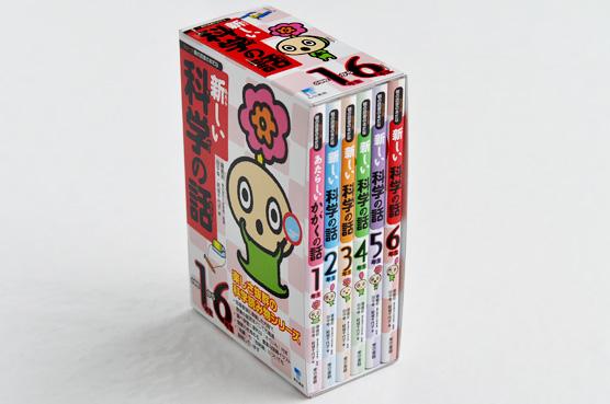 K_AtarashiiKagaku_BOX2_T