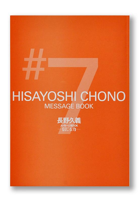K_Chono_hyo1_T