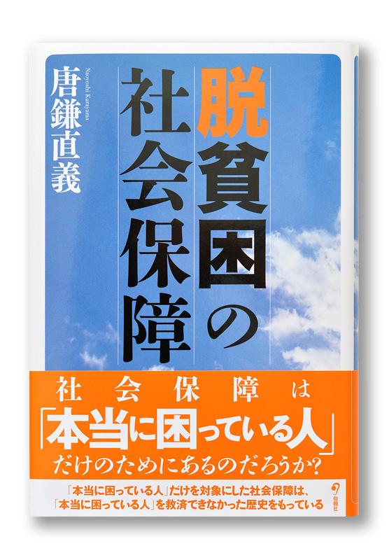 K_DatsuHinkon_obi_T