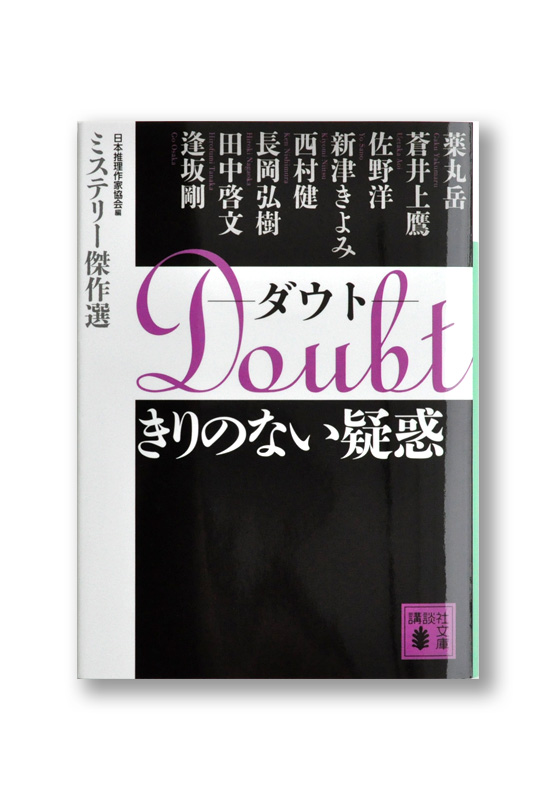 K_Doubt_cov_B