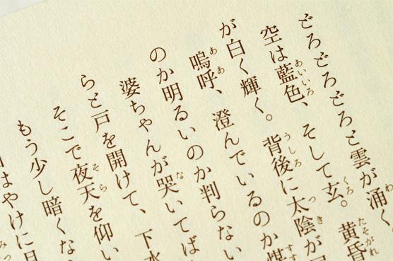 K_Gendan_hon03_T