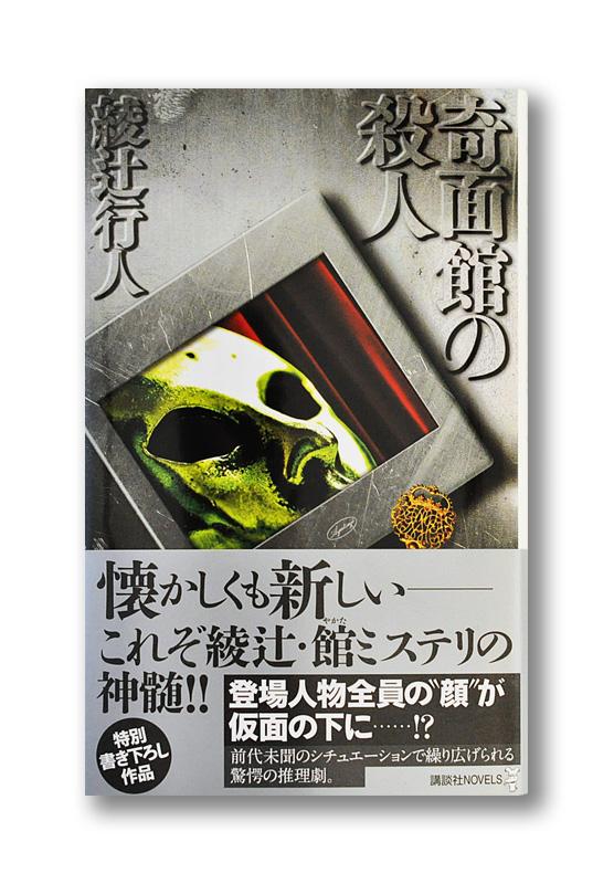 K_Kimenkan_obi_N