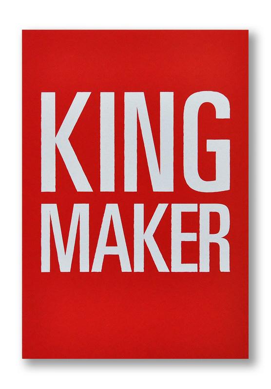 K_KingMaker_hyo_T