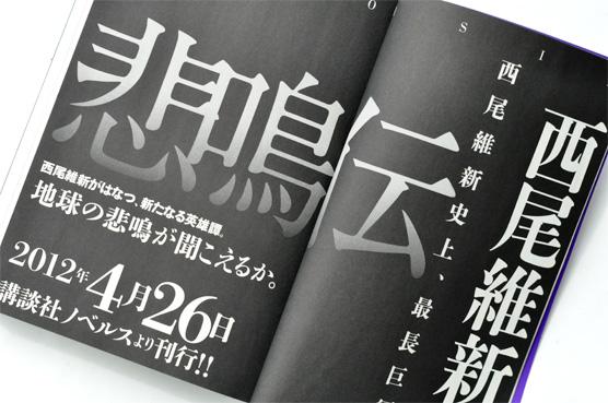 K_MF2012_vol1_hon2_Z