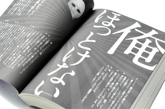 K_MF2012_vol1_hon4_Z