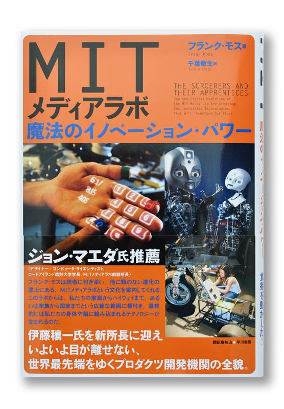 K_MIT_cov1_T