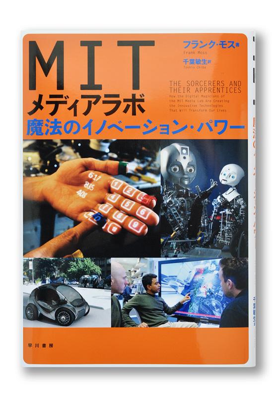 K_MIT_cov2_T