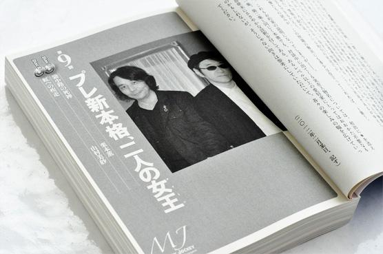 K_MJ3_hon_Z