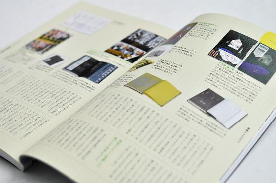 K_MdN_DesignLayoutMihoncho_hon2_Z