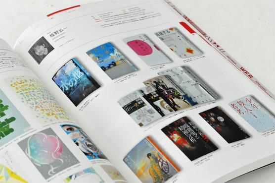 K_MdN_DesignersFILE_2012