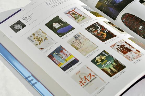 K_MdN_DesignersFile2013_hon_Z