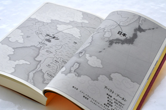 K_Miraikokka_Bhutan_map_T