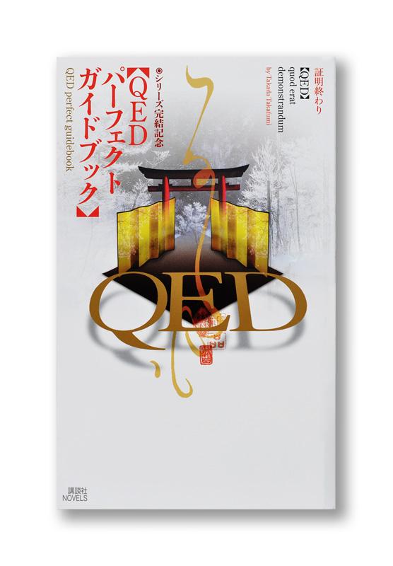 K_QED_hyo1_G
