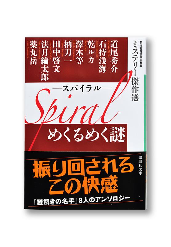 K_Sporal_obi_B