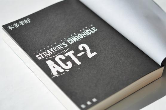 K_Strayers2_tob2_T