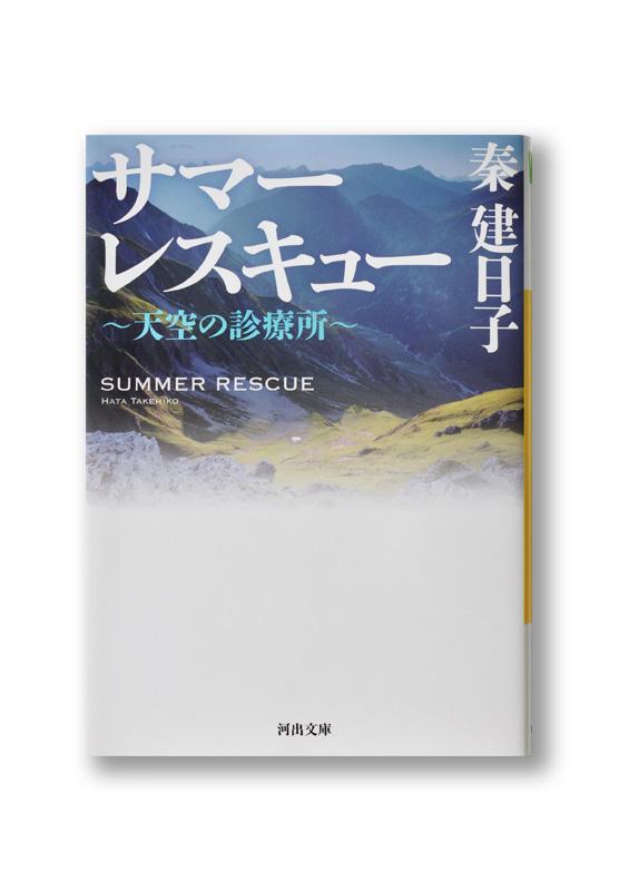 K_SummerResu_cov_T