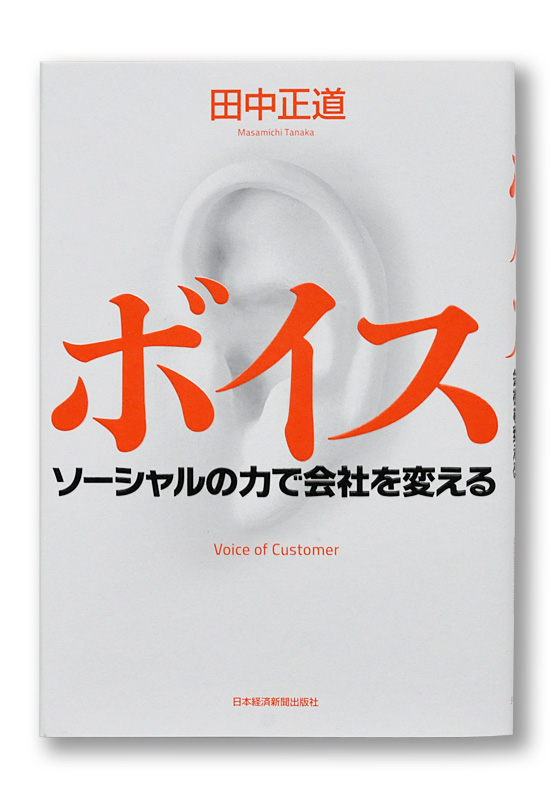 K_Voice_cov_T