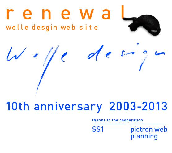 K_welle_renewal_hon_Z