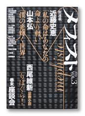 S_MF2012_vol3_hyo_Z