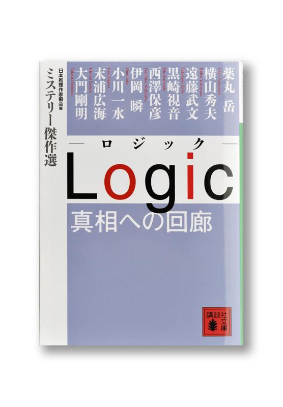 K_Logic_cov_B