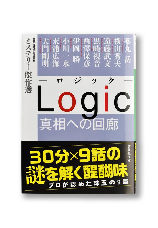 K_Logic_obi_B