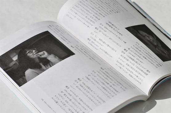 K_bungeibessatsu_kisaraizumi_hon1_Z