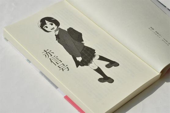 05_K_watashitachigashoujoto_tob2-2_N