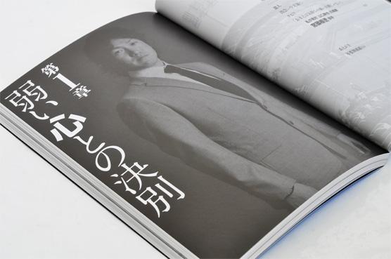 K_messagenook_yamaguchi_obi2_T