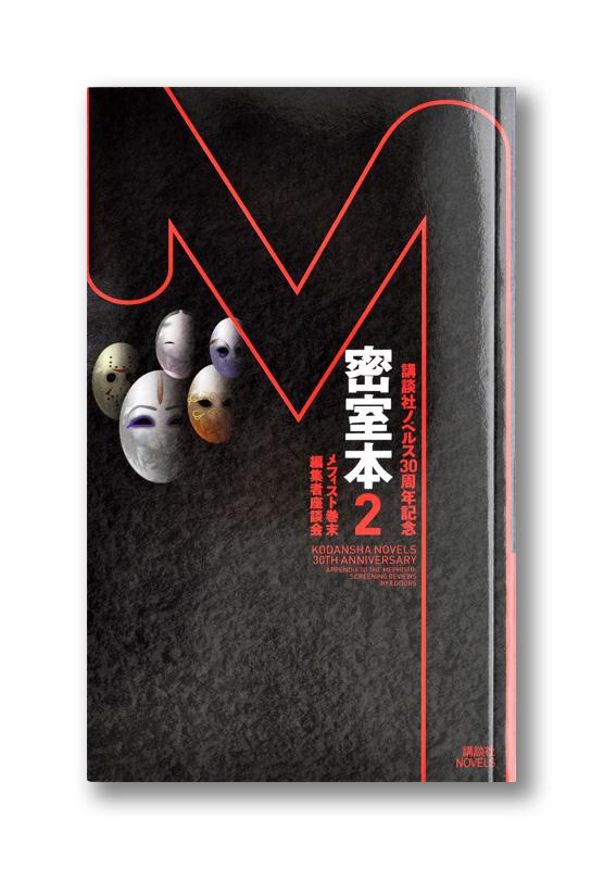 K_missitsubon2_cov_N