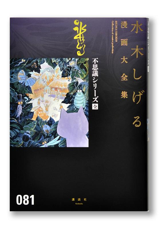 K_mmd_fushigi_cov_T