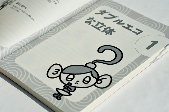 K_sansu_hon01_T