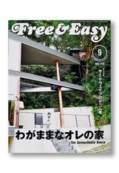 A_free&eazy_cov_Z
