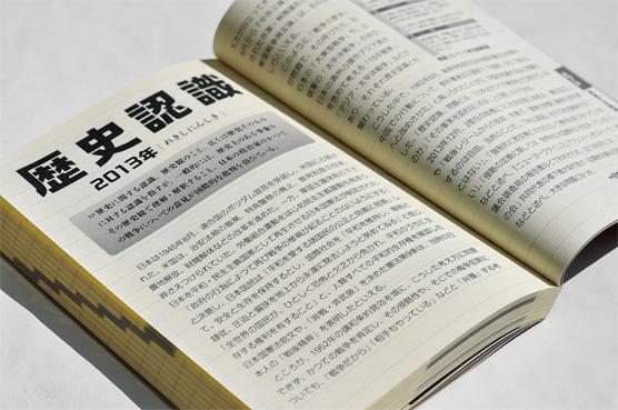 K_4zijukugo_hon02_T