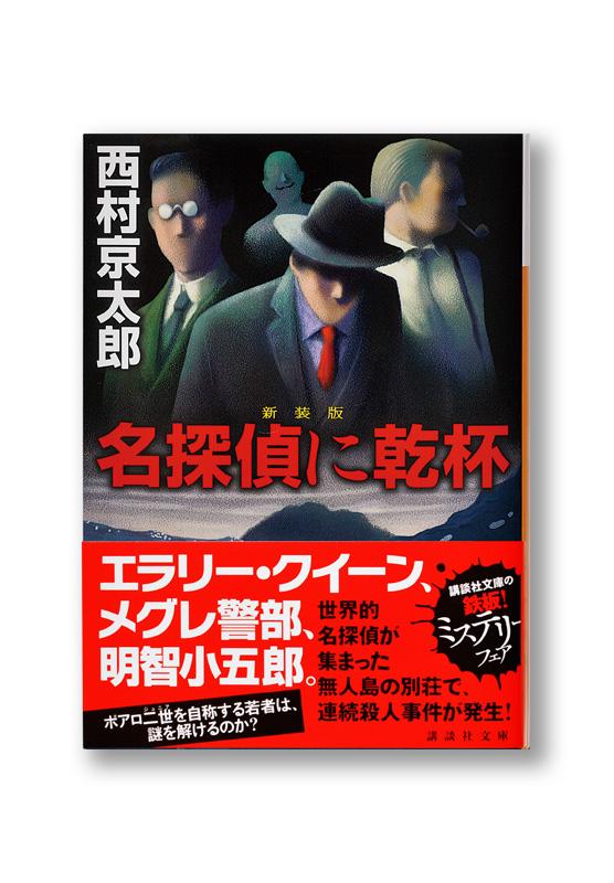 K_detective_obi_B