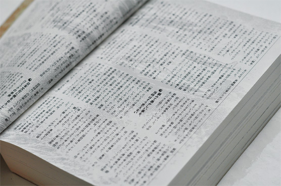 K_mmd_yureikancho_hon07_T
