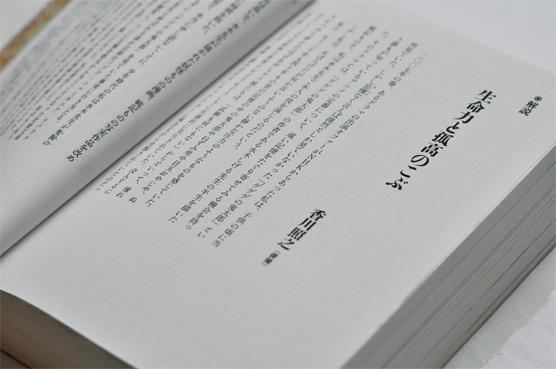 K_mmd_yureikancho_hon08_T