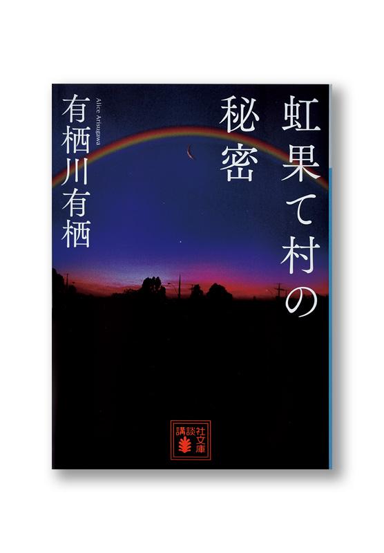 K_nizihatemura_cov_B