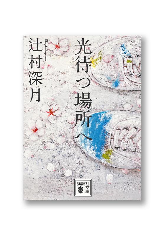 K_hikarimatsu_cov_B