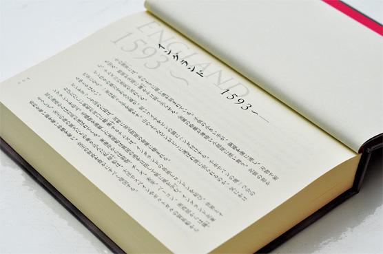 K_kaizoku1_hon03_T