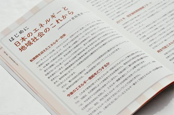 K_saiseikanou_hon01_T