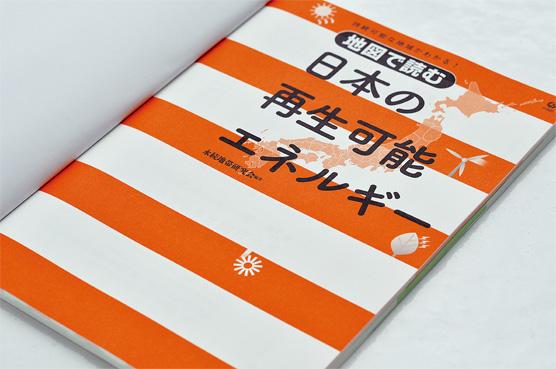 K_saiseikanou_tob_T