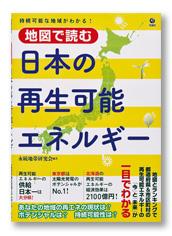 S_saiseikanou_cov_T