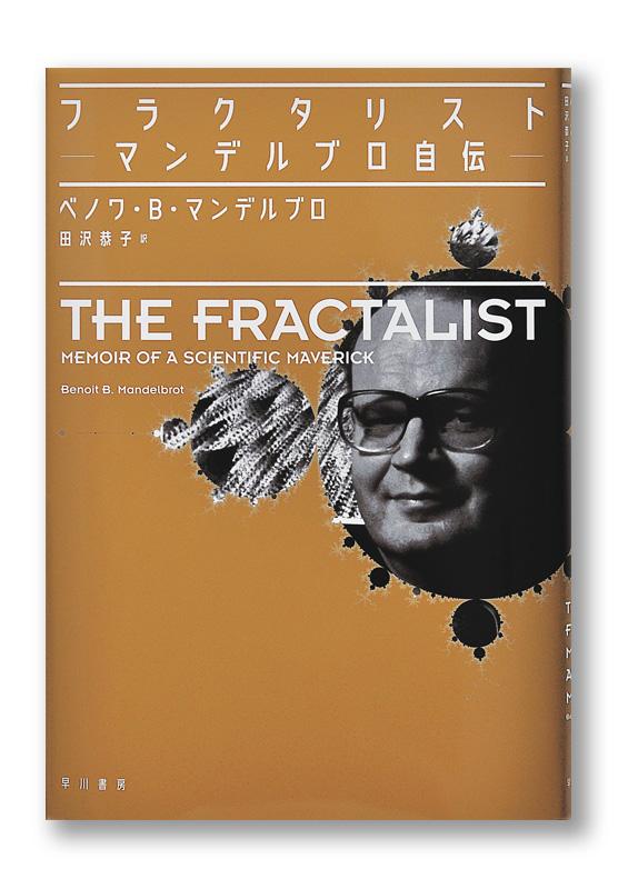 K_fractalist_cov_T