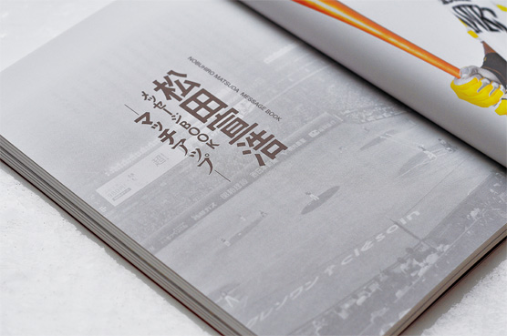 K_matsuda_hon02_T