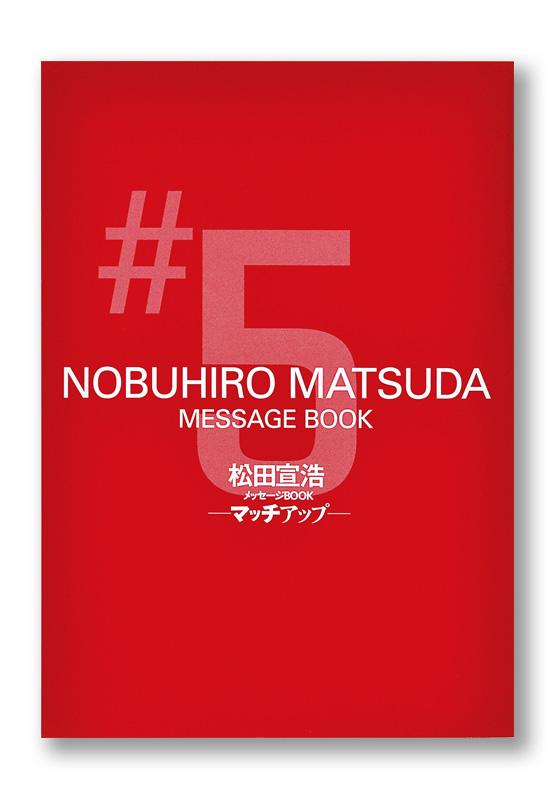 K_matsuda_hyo_T
