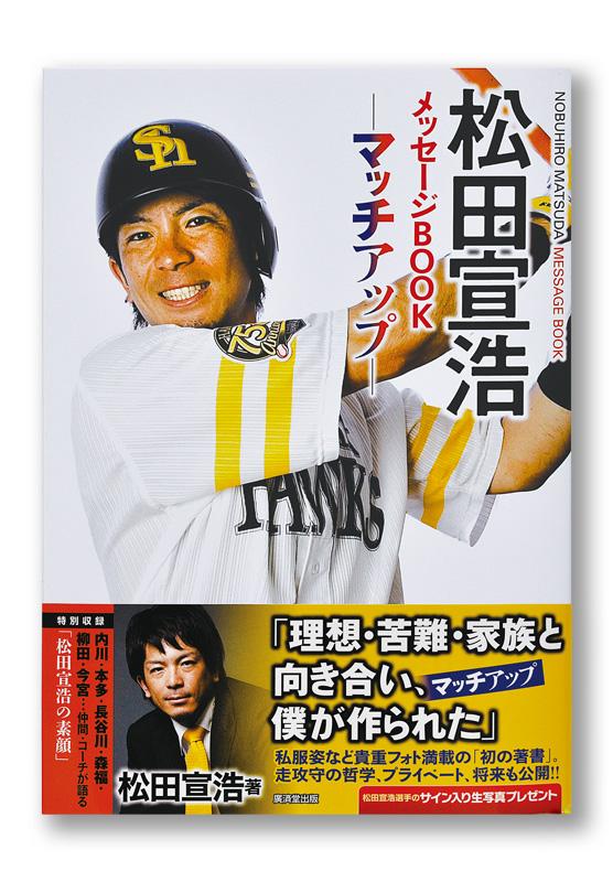 K_matsuda_obi_T
