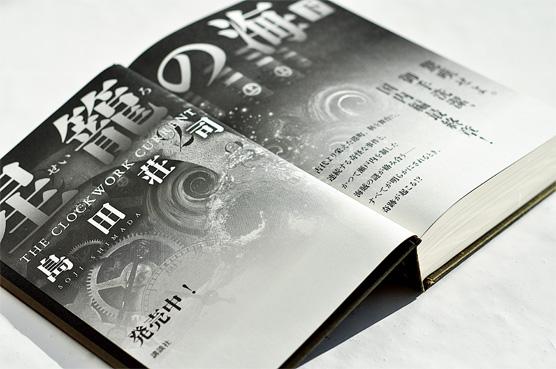 K_seiro01_hon05_T